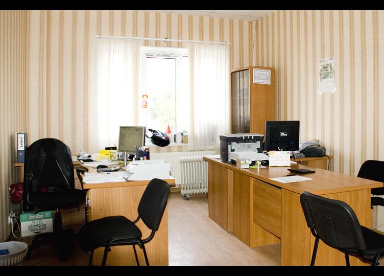 Ремонт офисов в Москве  RENOWELLRU